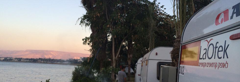 חניוני קרוואנים וקמפינג בישראל