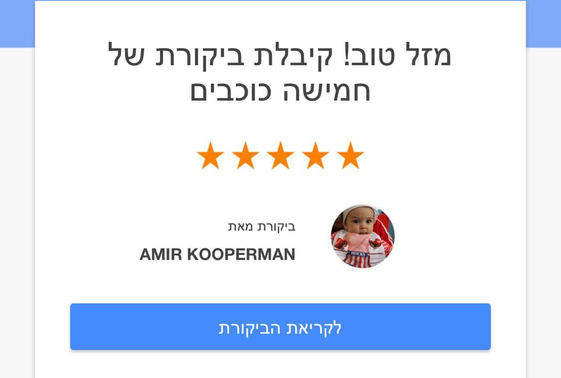 amir-kooperman