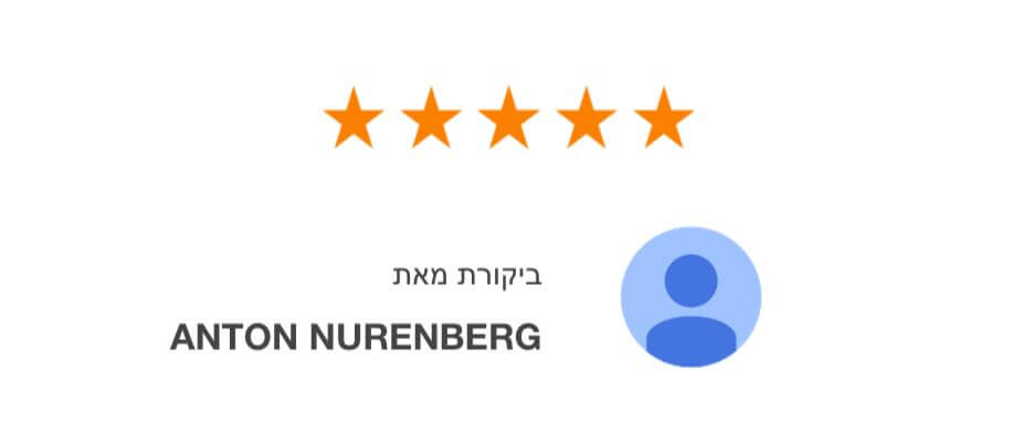 anton-nurenberg