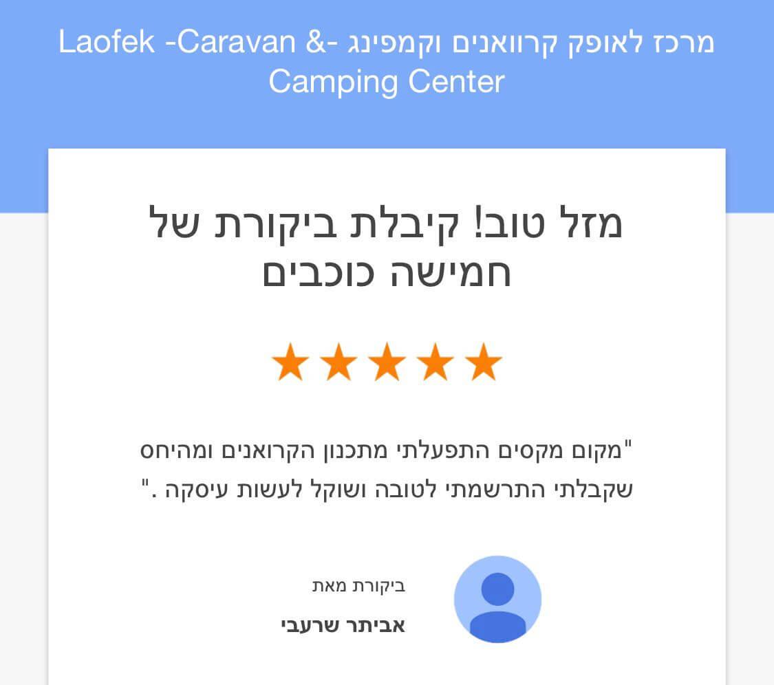 eviatar-sharabi