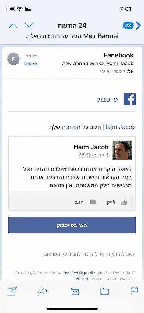 haim-jacob-4-6