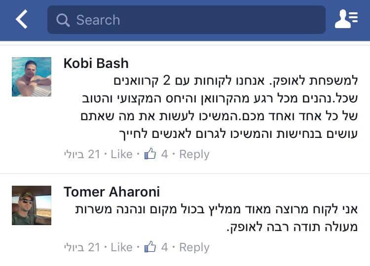 kobibash