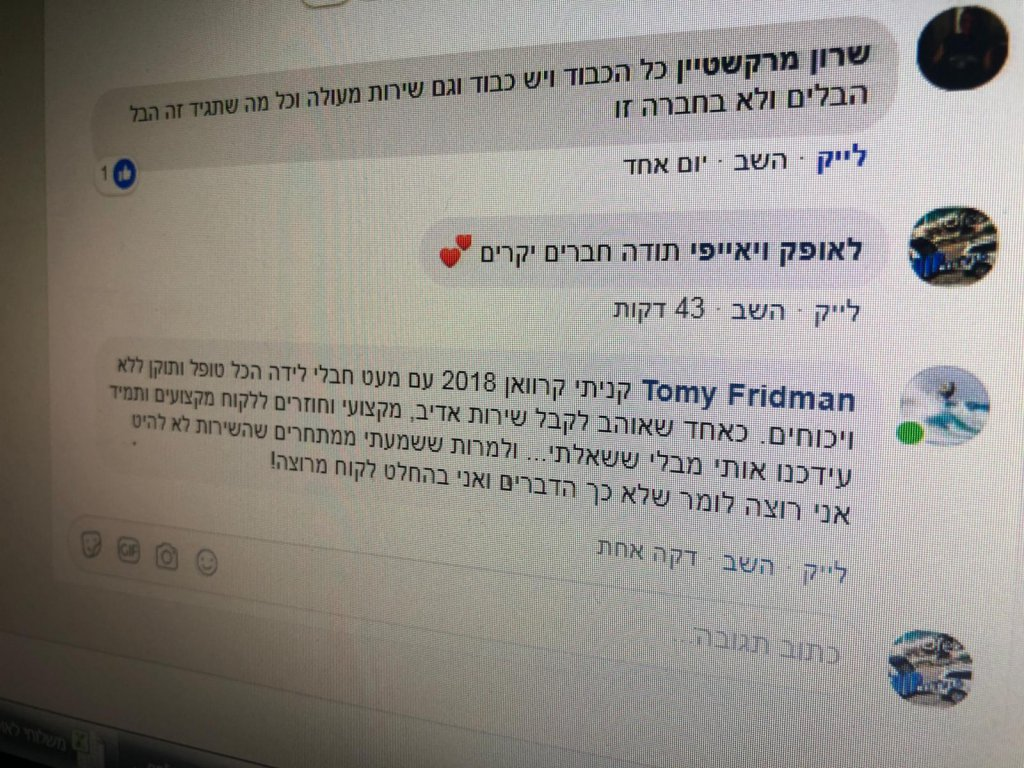 tomy-fridman